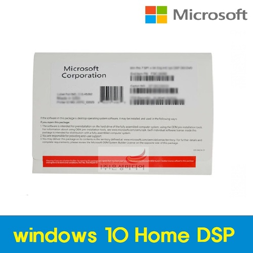 Win Home 10 64Bit DSP (K)